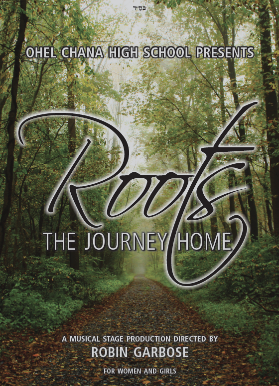 roots dvd cover