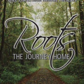 New DVD! Roots: The Journey Home