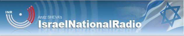 Israel National Radio