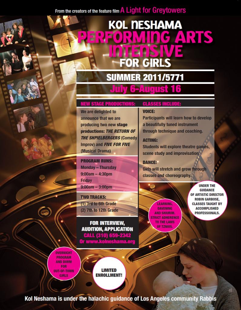 Kol Neshama Summer 2011 Flyer