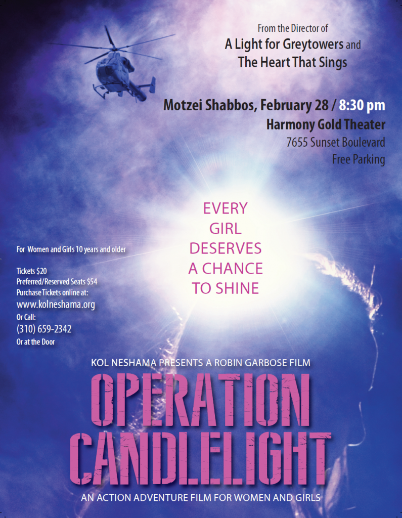 operation candlelight poster LA 2-28-15