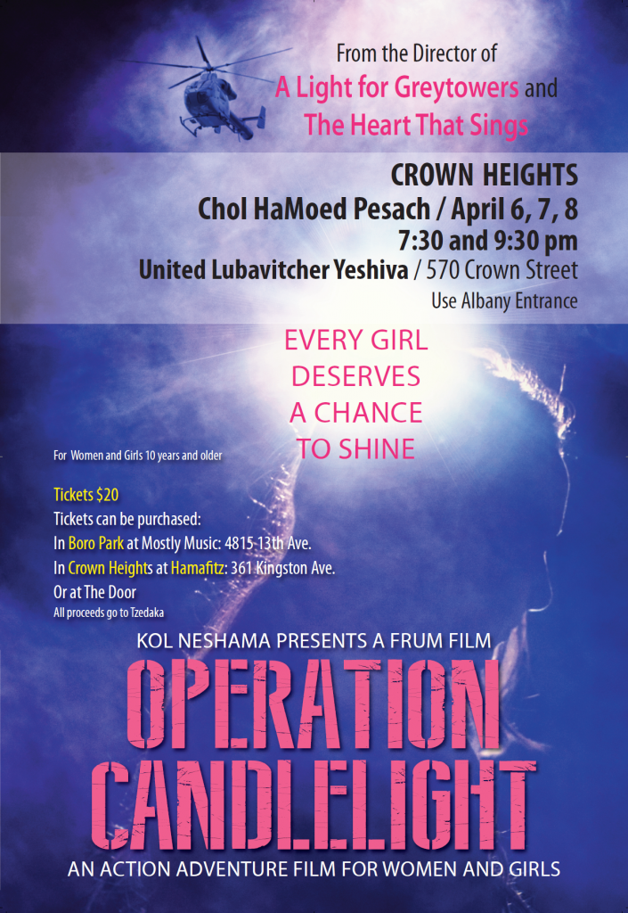 operation candelight CH pesach15